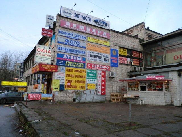Технологические карты ремонта фасада